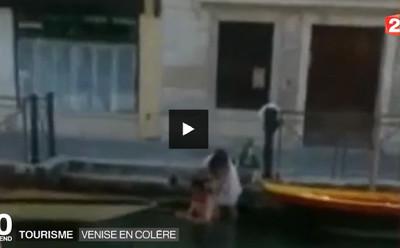 Venise8